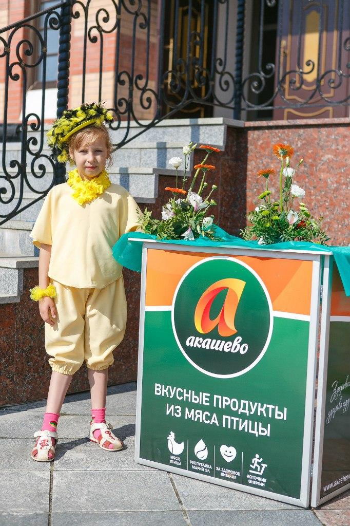 3 Акашево